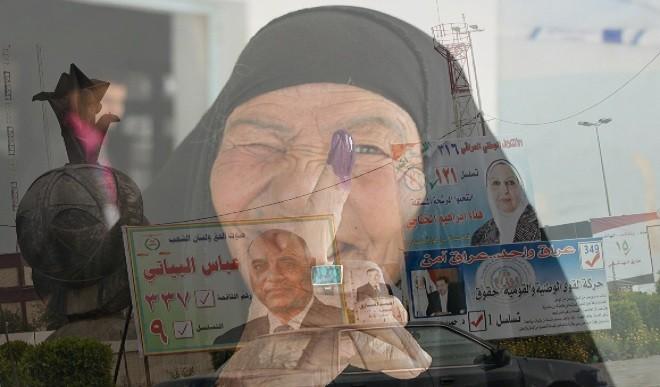 अलग अंदाज में होगा इस बार इराक का संसदीय चुनाव, क्या इससे आएगा कुछ बदलाव?
