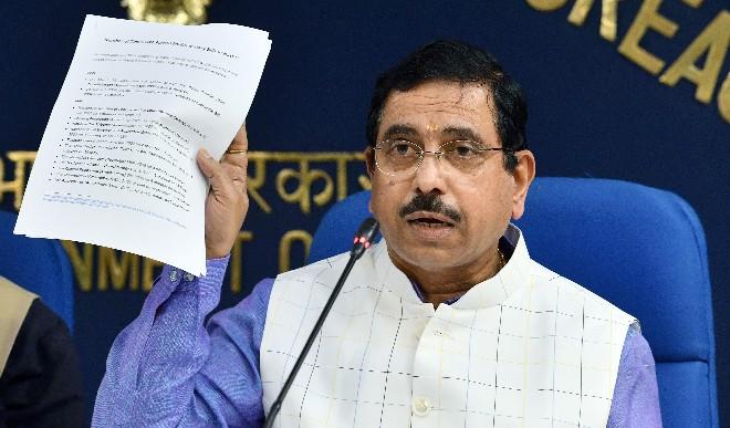 बिजली संकट पर आया कोयला मंत्री का बयान, कहा- घबराने की कोई बात नहीं, सरकार सब ठीक कर रही है