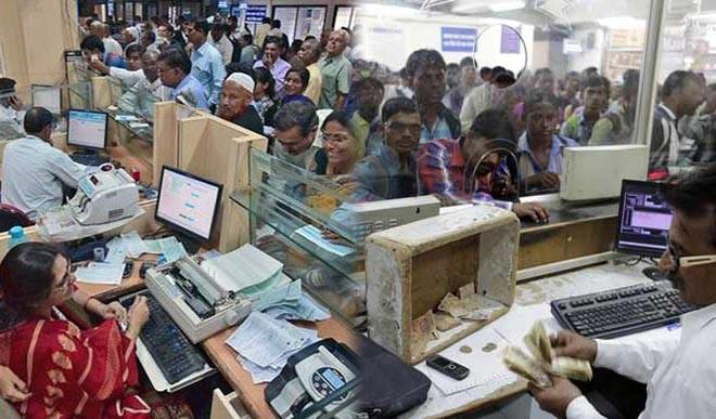 शहरी के साथ-साथ ग्रामीण क्षेत्रों में भी बड़ी तेजी से हुआ है बैंकिंग सुविधाओं का विस्तार