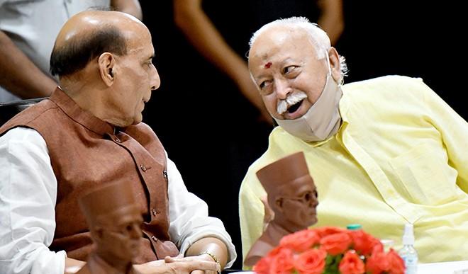 Prabhasakshi NewsRoom I राजनाथ-भागवत ने कहा- सावरकर महानायक थे, हैं और रहेंगे । लखीमपुर पर राष्ट्रपति से मिली कांग्रेस