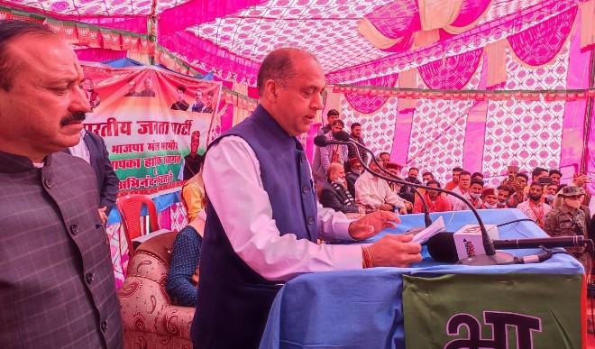 हिमाचल में गरमाने लगा सियासी महौल कांग्रेस ने सीएम जय राम ठाकुर की बयानबाजी का विरोध जताया