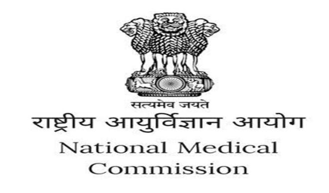 मेडिकल कॉलेजों में रिक्त पदों के मुद्दे को गंभीरता से लिया गया है: आयोग