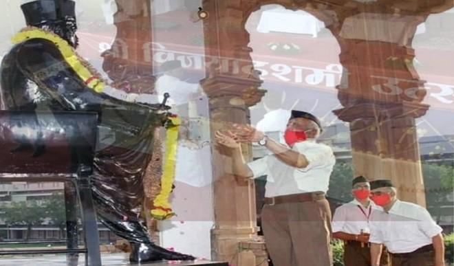 5 स्वयंसेवकों के साथ दशहरे के दिन RSS के गठन की रोचक कहानी, जानिए इस दिन क्यों की जाती है शस्त्र पूजा