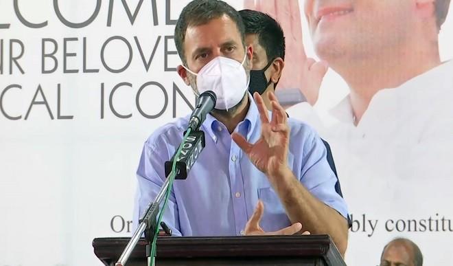 कांग्रेस छोड़ने वाले नेताओं पर राहुल का निशाना, कहा- डरने वाले को बाहर का रास्ता दिखाया जाना चाहिए